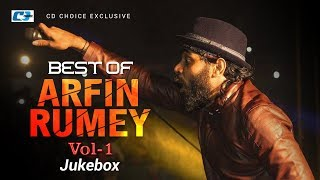 Best Of Arfin Rumey Vol 1  Bangla Hits Audio Jukebox