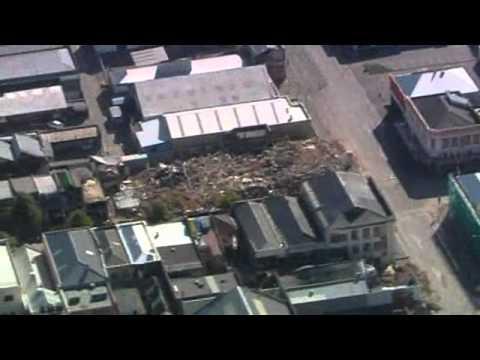 Video of CityViewAR