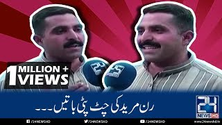 "Video Exclusive! interview with famous ""Runn Mureed"" 