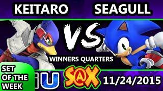 [Wii U/3DS] S@X 125 – LoF | Keitaro (Falco) Vs. Seagull (Sonic) Winners Quarters