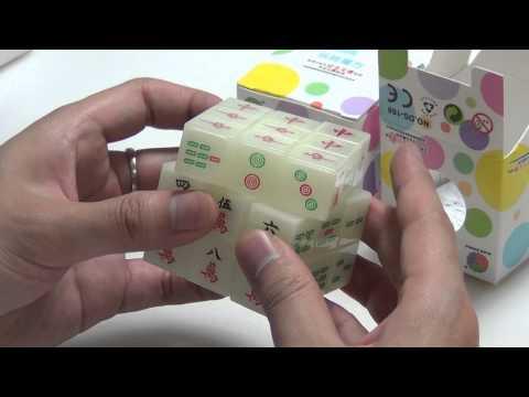 中國人專用的麻將魔術方塊!