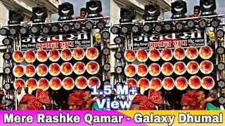Download Lagu Mere Rashke Qamar By Galaxy Dhumal Group Durg In दुर्गा विसर्जन 2017 Mp3