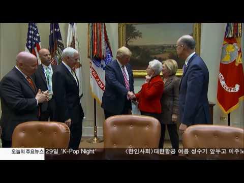 트럼프케어 표결 철회...민주당 탓?  3.24.17 KBS America News