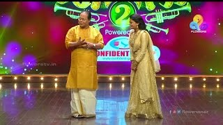 Video Comedy Super Nite - 2 with Innocent │ഇന്നസെന്റ് │CSN# 151 MP3, 3GP, MP4, WEBM, AVI, FLV Juni 2018