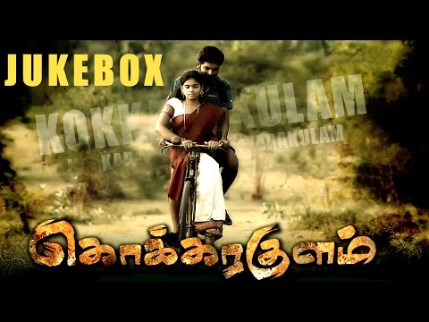 Kokkirakulam Tirunelveli Jilla | Latest Tamil Movie | Audio Jukebox