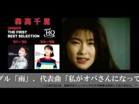 新高音質CDベスト『UHQCD THE FIRST BEST SELECTION』予告編映像【2枚(初期&後期ベスト)11/25同時発売】