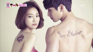 Nonton Hot Couple Sexy Pictorial  Jin Woon   Jun Hee                      We Got Married Film Subtitle Indonesia Streaming Movie Download