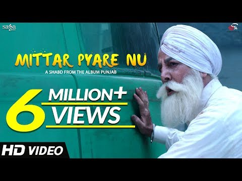 Video Mittar Pyare Nu : Shabd I Gurdas Maan I Gurickk G Maan I Jatinder Shah I Punjab Album I Saga Music download in MP3, 3GP, MP4, WEBM, AVI, FLV January 2017