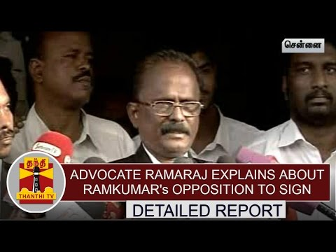 Swathi-Murder-Case-Advocate-Ramaraj-explains-about-Ramkumars-opposition-to-sign-before-Magistrate