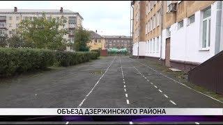 Объезд Дзержинского района