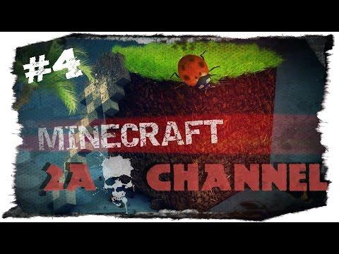 Майнкрафт #4 (прохождение карт, приключения, механизмы, супер евгеха, vladnext3 и stis)
