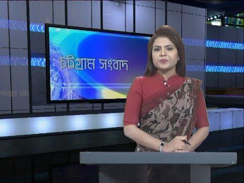 06 PM News || সন্ধ্যা ৬টার সংবাদ || 12 January 2020 || ETV News