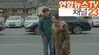Nonton 추석 극장가 기대작 속속…'골라보는 재미' (The Long Way Home, The Accidental Detective, Everest, Right Now·Wrong Then) Film Subtitle Indonesia Streaming Movie Download