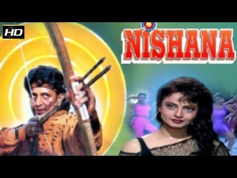 Nishana  - Dramatic Movie | Mithun Chakraborty, Rekha, Paresh Rawal, Raza Murad | 1995
