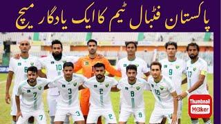 Video Pakistan vs Yemen FIFA WCQ2018 /1st Leg / Highlights MP3, 3GP, MP4, WEBM, AVI, FLV Juni 2018