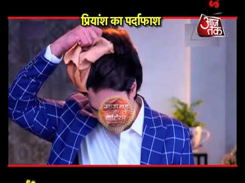 Tu Aashiqui: SHOCKING! Re-Entry Of JD In Ahaan-Pan
