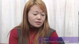 KUMARI JAPANESE LANGUAGE SCHOOL , NEPAL