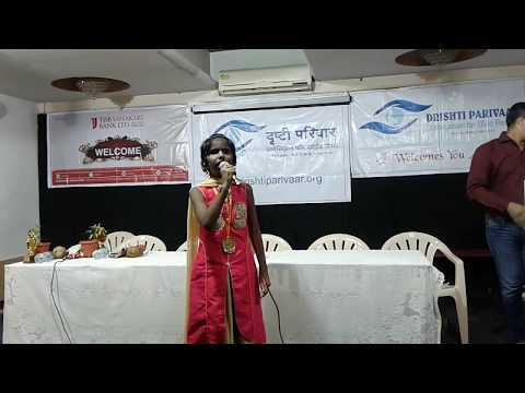 Video Aai mazi Mayecha Sagar आई माझी मायेचा सागर download in MP3, 3GP, MP4, WEBM, AVI, FLV January 2017