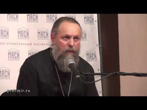 Иерей Дмитрий Туркин о проблемах молодой семьи - в Донском 15 янв 2015 (видео)