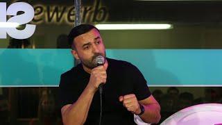 Albanischer Schwabe als Polizist - Luan Comedy