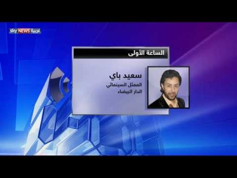 تهديدات بالقتل لفنانين مغاربة