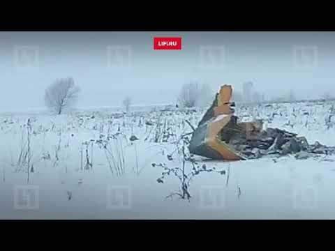 Первое видео разбившегося самолета в Подмосковье (видео)