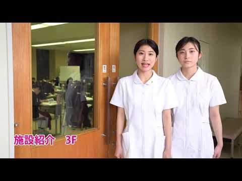 施設紹介3F