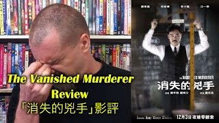Nonton The Vanished Murderer                 Movie Review Film Subtitle Indonesia Streaming Movie Download