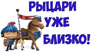 Видеообзор Brave Knights