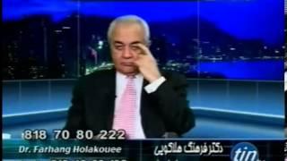 18.04.2013 razhavaniazha دکتر فرهنگ هلاکویی، رازها و نیازها