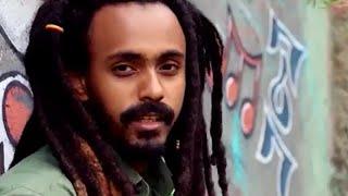 Frezer Aregahegne Worash - Yene Nesh Woy New Ethiopian Music 2014 (Official Video)