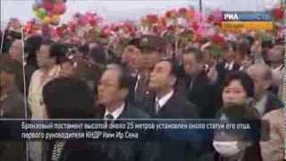 Самый большой в КНДР памятник Ким Чен Иру
