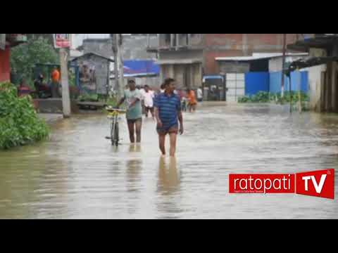 (वीरगञ्ज महानगरका विभिन्न स्थान डुवानमा ---Flood in Birgunj - Duration: 66 seconds.)