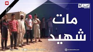 قناة النهار تزور بيت شهيد الواجب الوطني بوعلام كوردال بمنطقة الحجاجرة ببلدية سيدي سعادة