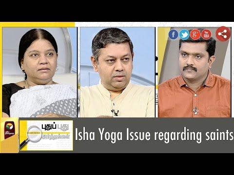 Puthu-Puthu-Arthangal-Isha-Yoga-Issue-Regarding-Saints-Puthiya-Thalaimurai-TV