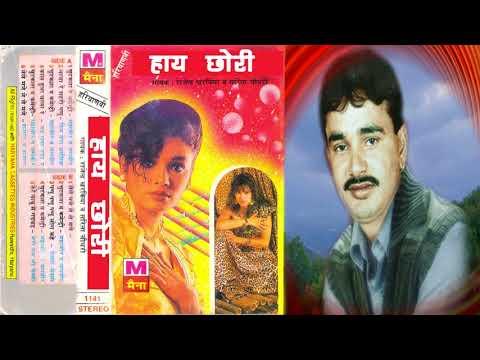 Video हाय छोरी | Hi Chhori | Rajender Kharkiya | Sarita Chaudhary | Latest Haryanvi Ragni | Maina Audio download in MP3, 3GP, MP4, WEBM, AVI, FLV January 2017