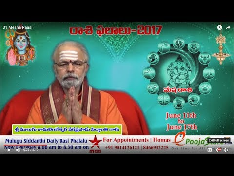 Weekly Rasi Phalalu 2017 June 11th June 17th 2017