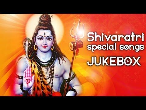 2015 Shivaratri Special Songs