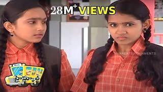 Nonton High School                              Telugu Serial   Episode 6 Film Subtitle Indonesia Streaming Movie Download