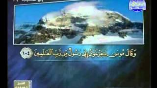 HD الجزء 9 الربعين 1 و 2 : الشيخ ماهر عبد الرحمن شخاشيرو