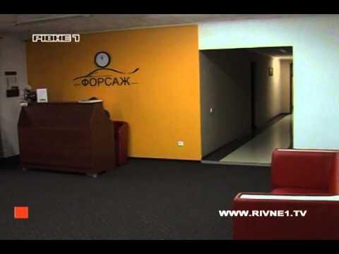 У Рівному одеський прокурор влаштував дебош у готелі [ВІДЕО]