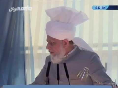 Eröffnung der Bait-ur-Raheem Moschee in Neuwied