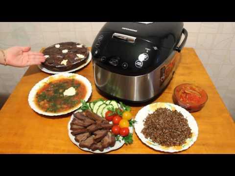 Приготовить без мяса рецепты фото