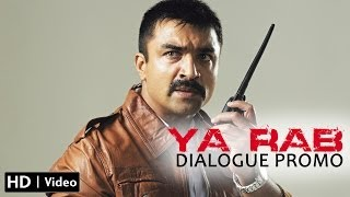 Extended Dialogue Promo - Ya Rab