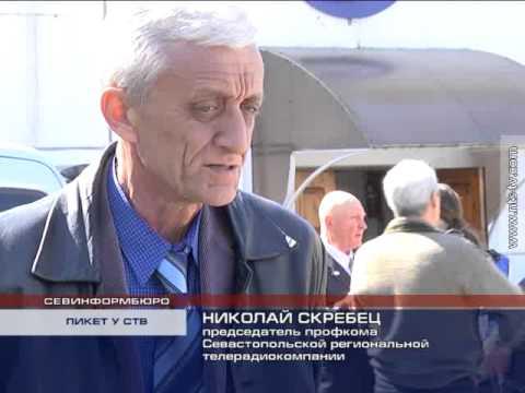 27.03.2014 ПИКЕТ У СТВ (видео)