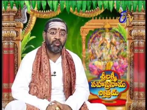 Sri Lakshmi Sahasranama Stotram- ??????????? ?????????? ????????? -16th September 2014-Episode No137 16 September 2014 10 AM