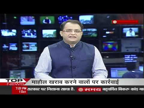 Rahul Gandhi arrested on the way to meet Hathras Rape victim