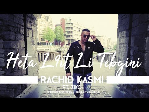 | Rachid Kasmi - Heta L9it Li Tebgini Ft. ZIKO - Remix 2018