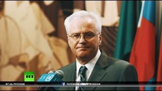 Блестящий дипломат — постпред Боливии при ООН о Виталии Чуркине