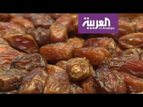 العرب اليوم - شاهد: مؤتمر عالمي للتمور في الرياض